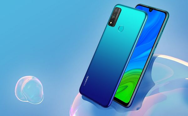 Huawei P Smart 2020 - Top 5 Features